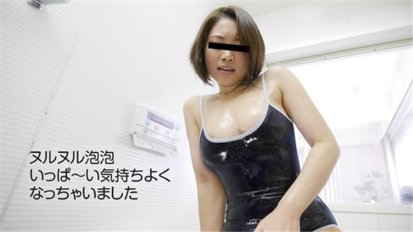 10musume-121917_01 poster, 安岡沙希, Uncensored